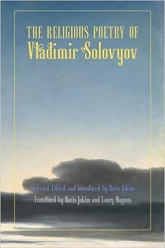 Book The Religious Poetry of Vladimir Solovyov by Vladimir Solovyov (2014-04-09)