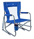 GCI Outdoor Waterside Beach Rocker Portable Folding Low Rocking Chair