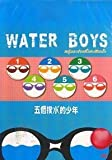Water Boys Japanese Movie Dvd English Sub Ntsc All Region