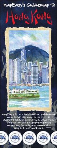 MapEasy's Guidemap to Hong Kong