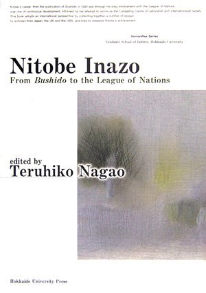 Nitobe Inazo―From Bushido to the League of Nations (Humanities Series)