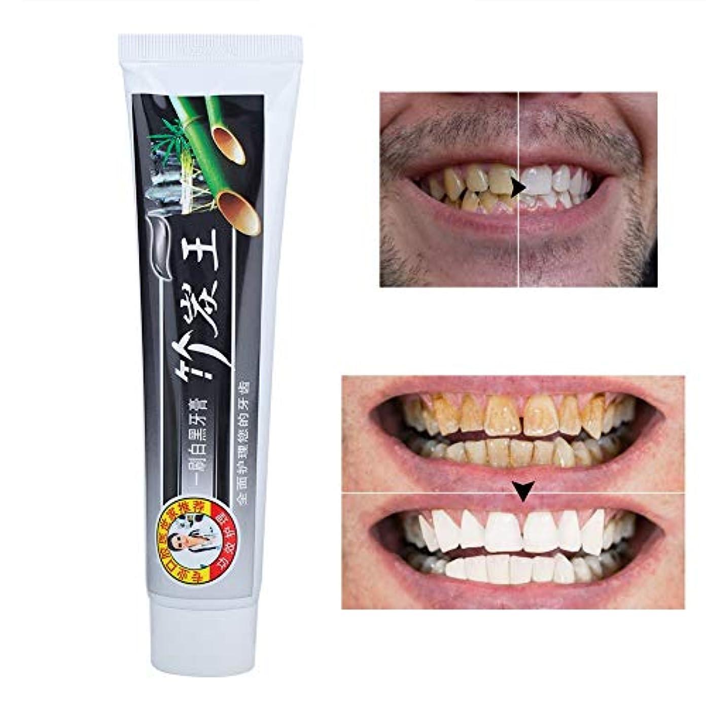 マッサージ誘惑インペリアル汚れを白くする竹炭の抗口臭160gは、口腔ケアの歯磨き粉を取り除きます