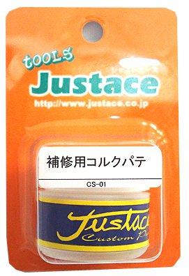 JUST ACE Justace/ジャストエース ロッド等 補修用コルクパテ CS-01の商品画像