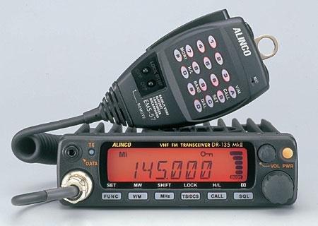 Alinco DR-135TMKIII VHF 2m Meter Transceiver by Alinco
