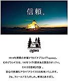 Ogawa Kyanparu (OGAWA CAMPAL) Fall Dee Ring Table