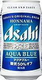 アサヒ本生 アクアブルー 350mlx2ケース(48本)