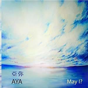 Aya May Nude Photos 68