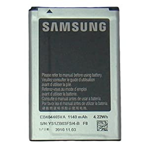 amazon com samsung restore profile m570 sph m570 sch r580 messenger rh amazon com Battery for Samsung R580 Laptop Samsung NP R580 Jsb1us Memory