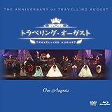 トラベリング・オーガスト コンサート Blu-ray&DVD