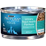 Purina Pro Plan Canned Adult Urinary Tract Health Chicken Food, 3 oz. (24 cans)