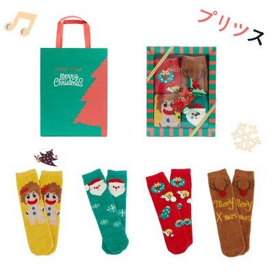 Invierno calcetines de Navidad Caja de regalo hombres y mujeres más gruesa de terciopelo coral calcetines