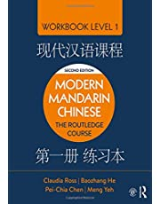 Modern Mandarin Chinese: The Routledge Course Workbook Level 1