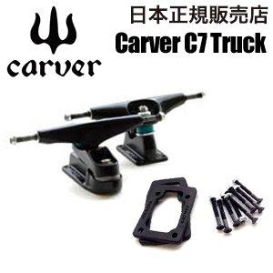 トラック カーバー