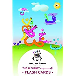 The Arabic Alphabet Flash Cards