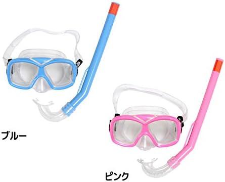 シュノーケリング セット マスク 水中メガネ シュノーケル 子供用 YD541
