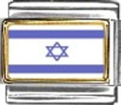 Israel Photo Flag Italian Charm Bracelet Jewelry - Italian 9mm New Photo Charm