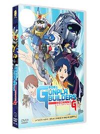 Model Suit Gunpla Builders Beginning G (OAV) (DVD)