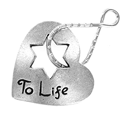 """""""To Life"""" Heart w/ Star Of David Blessing Ring Keychain"""