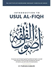 Introduction to Uṣūl al-Fiqh