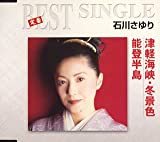 TSUGARU KAIKYOU FUYU GESHIKI/NOTO HANTOU /
