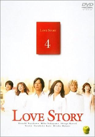 amazon love story 4 dvd tvドラマ