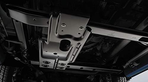Mopar 82214497 Skid Plates, Transfer Case, Steel