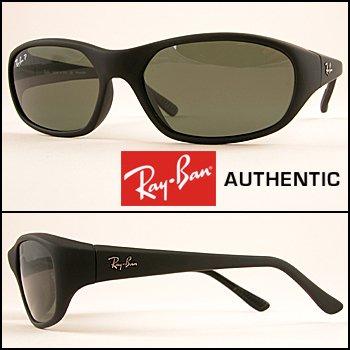 ead5d09346b Ray Ban Daddy O 2016 Polarized Prescription Sunglasses « Heritage Malta