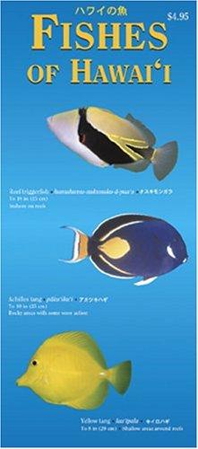 Fishes of Hawaii (Hawaii Pocket Guides) (Hawaii Reef Fish)