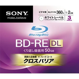 Sony Blu-ray Disc BD-RE 50GB 2x Rewritable Wide Printable Label (3 Pack)- Japan Import