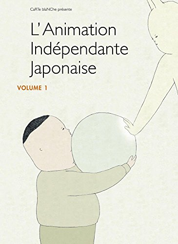 Independent Japanese Animation - Vol. 1 (15 Films) ( BELUGA / SOUGIYA TO INU / 663114 / COLUMBOS / MODERN NO.2 / TATAMP / FUTON / KAPPO / HAND SOAP - Futon Venice