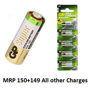 SaleOn 23A 12V Alkaline High Voltage Remote Car Battery  Amazon.in   Electronics ab7b277744dc0