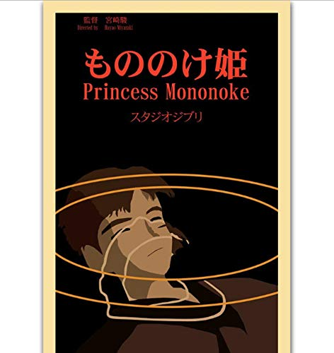 yhnjikl Princesa Mononoke Classic Cartoon Studio Ghibli Hot ...