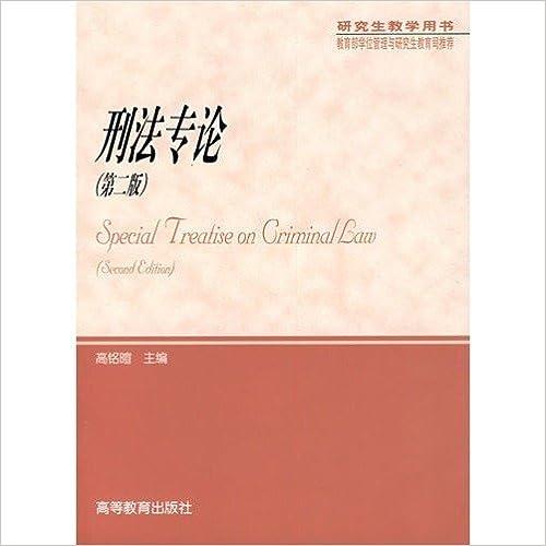 Penal monograph (paperback)