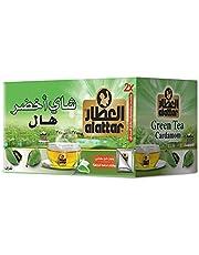 Al Attar Green Tea With Cardamom- 20 Bags