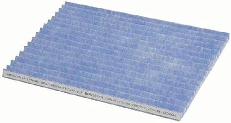 5 x Replacement Filter KAC017A4E KAC998A4E for DAIKIN MCK75 MC70L Air Purifier