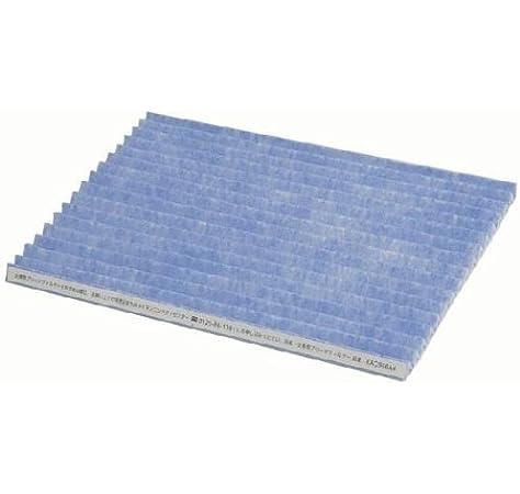 DAIKIN Air cleaner Replacement Filter DAIKIN Pleat Filter KAC017A4 ...