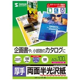 【まとめ 5セット】 サンワサプライ カラーレーザー用半光沢紙厚手 LBP-KCAGNA3N B07KNTS2SC