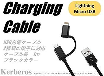 USBケーブル 2in1 Lightning Micro USB iPhone/Androidデバイスに メッシュケーブル ブラック 1m Bタイプ 【AK-PH-011B】