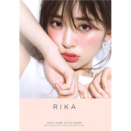 RIKA IZUMI STYLE BOOK RIKA 表紙画像