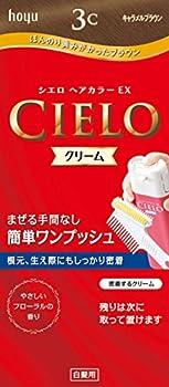 CIELO Hair Color EX Cream for gray hair #3C Caramel Brown (Japanese Import)