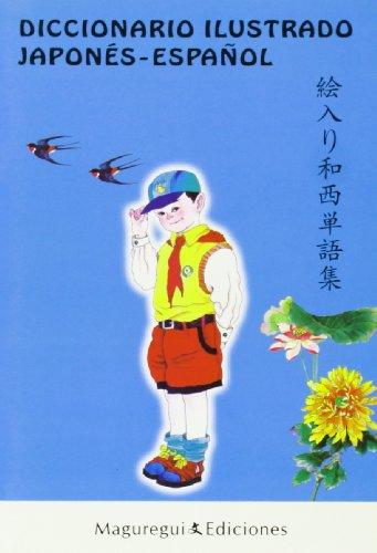 Descargar Libro Dicc. Ilustrado Japones-español Aa.vv.