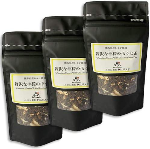 あまたま農園 贅沢な檸檬のほうじ茶 リーフ 30g ×3袋 無農薬 フレーバーティー