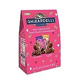 Ghirardelli Ghirardelli Valentine's Day Chocolate Duet Hearts Assortment XL Bag 16.8oz, 16.8 Ounce