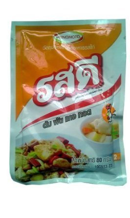 Deliciously! 3 Bags Ros-dee Food Seasoning Chicken Flavor Thai Original Cuisine Used to Cook Many Kinds of Food