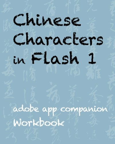 Download Chinese Characters in Flash 1 Adobe App Companion Workbook pdf