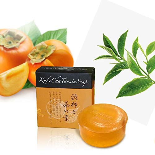 BoxCave Cleansing & Deodorizing Soap Bar   Imported Japanese Handmade Soap with Persimmon and Green Tea Extract to Help with Nonenal Body Odor Associated with Aging for Men & Women (Best Soap Japans)