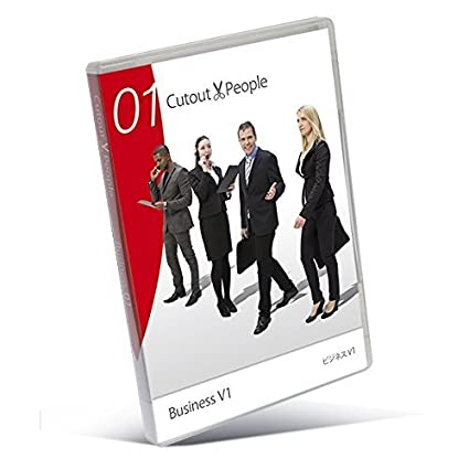 amazon cutout people 01 ビジネスv1 画像素材 ソフトウェア