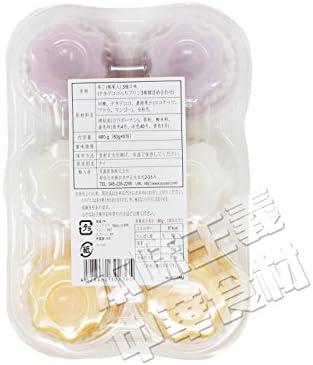 タイ産3種果物のプリン(葡萄/ココナッツ/マンゴー)ゼリー入り80g・6個入り・お手頃・夏・デザート・冷やし・子供に大人気・タイ・本場の味