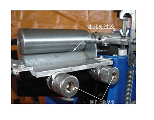Chloroprene Adhesive Gluing Machine Strong Force Glue Machine for Leather 12cm