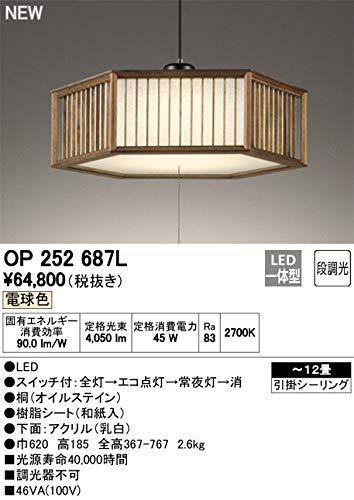 オーデリック/和風ペンダントライト ~12畳 OP252687L B07T952XH8